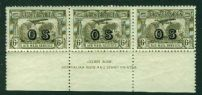 SG 139 1931-38 6d Airmail imprint strip overprinted OS (AG6/186)